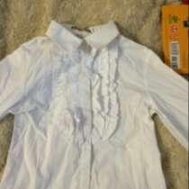 Четыре рубашки и брюки для школы, в Ярославле