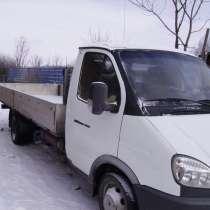 Газель открытоя 6-7 метров, в Челябинске
