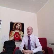 Валерий, 51 год, хочет познакомиться – Валерий, 51 год, хочет познакомиться, в Видном
