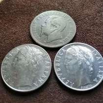 Монеты Италии 10 Сантимес 1866 года, в Таганроге