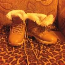Ботинки девичьи зимние, в г.Гродно