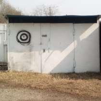 Продам отличнейший гаражик-ТОРГ УМЕСТЕН, в Амурске