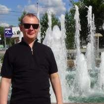 Илья, 35 лет, хочет познакомиться – Илья, 35 лет, хочет познакомиться, в Новосибирске