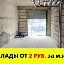 СКЛАД 14 кв. м. в Полоцке, в г.Полоцк