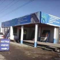 Очень срочно!!! Продаю небольшой Магазин по Алма-Атинке 25м2, в г.Бишкек