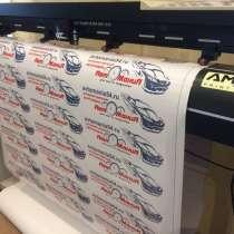 Печать наклеек, стикеров, контурная резка в Новосибирске, в Новосибирске
