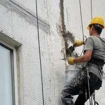 Высотные работы ! Утепление квартир, балконов, фасадные, в г.Бишкек