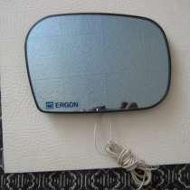 Зеркальный элемент Ergon, в Воронеже