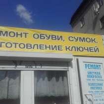 ИЗГОТОВЛЕНИЕ КЛЮЧЕЙ!, в Барнауле