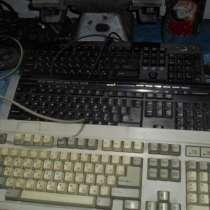 Клавиатуры, в Новосибирске