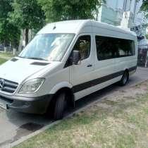 Автобусы и минивены на7,17,18 и 20 мест на свадьбу, в Иванове