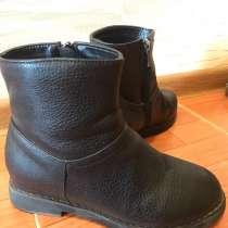 Обувь, в Уфе