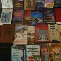 Учебники по 50 р. мне не нужны. распродаю полку, в Ростове-на-Дону