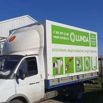 Тент для грузовых авто, в Краснодаре