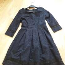 Продам платье, в г.Солигорск