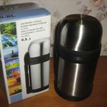 Термос double wall stainless steel flask, в Туле
