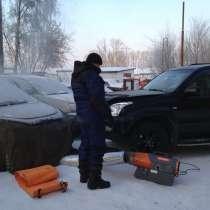 Отогрев авто в новосибирске, в Новосибирске