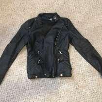 Куртка Gloria Jeans, в Перми