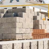 Автоматизированное производство керамзито-бетонных блоков, б, в Самаре