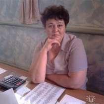 Специалист по рекламе РСЯ, в Абинске