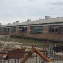 Продаю землю с кошарами домом под бизнес 2.5 гектар, в г.Бишкек