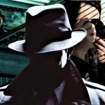 Детектив, в г.Zekher Dov