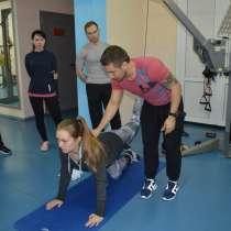 Курсы фитнес тренеров, в Уфе
