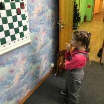Шахматные занятия Онлайн, в Москве