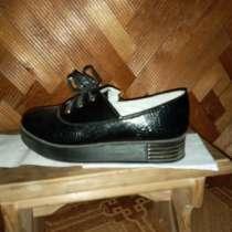 Школьная обувь, в г.Запорожье