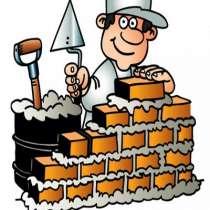 Կատարում ենք շինություների ներքին և արտաքին նորոգում և վերան, в г.Ереван