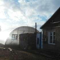 Продаю дом с действующей зимней теплицей, в г.Караганда
