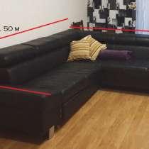 Продажа дивана, в г.Прага