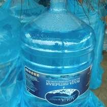 Вода высшей категории качества Акварояле 19л, в Москве