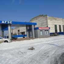новая АГЗС, в Урюпинске