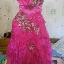 Продам срочно выпускное платье, в г.Днепродзержинск