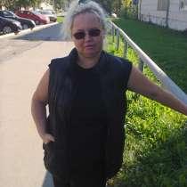 Здравствуйте,насчёт работы по перепечатыванию текстов на дом, в Челябинске