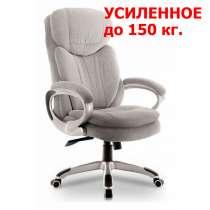 Кресло руководителя Boss T усиленное до 150 кг, в Владивостоке
