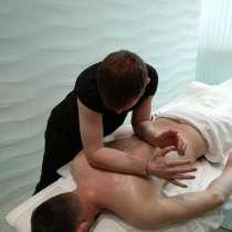 Классический массаж: оздоровительный, профилактический, в г.Алматы