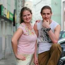 ГОТОВ РАБОТАТЬ В ВАШЕЙ ЗАМЕЧАТЕЛЬНОЙ КОМПАНИИ, в Москве