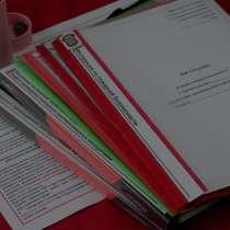 Документы по пожарной безопасности и охране труда, в Краснотурьинске