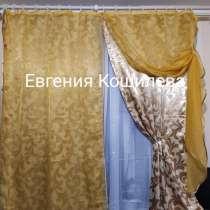 Шторы, тюль, ламбрекен, подхваты, в Москве