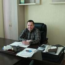 Кирилл, 35 лет, хочет познакомиться, в г.Минск