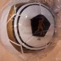 Футбольный мяч новый в упаковке, в Краснодаре