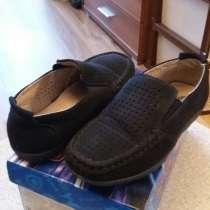 Продам обувь для мальчика 29-30размер, в г.Минск