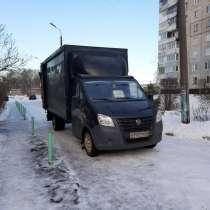Грузоперевозки Ярославль, РФ, грузчики, в Ярославле
