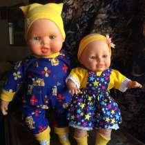Две солнечные мягконабивные куклы 20 века ростом 46 и 36 см, в Санкт-Петербурге