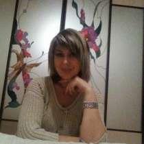 Oksana, 47 лет, хочет пообщаться, в г.Щецин