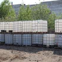 Продам кубы (емкости вмещаемые куб жидкости), в Раменское