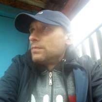 Alexey, 40 лет, хочет познакомиться – Давайте дружить, в г.Караганда