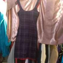 Хорошие куртки платья для женщин, в г.Тбилиси